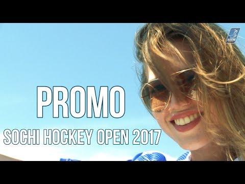 Promo Sochi Hockey Open 2017
