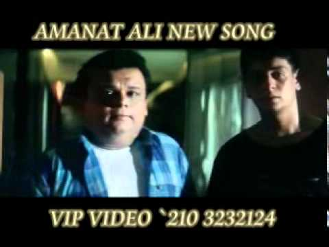Amanat Ali new song Teriyaan Ve