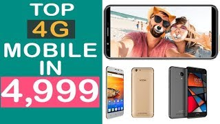 Best 4G smartphone under 5000 l Top 5 4G VoLTE Mobiles under 5000 in 2018 l Hindi l