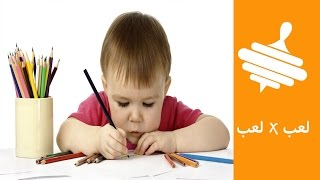 3 Activities To Help Your Child To Read & Write