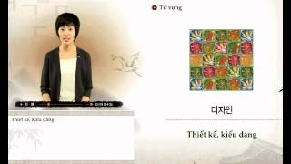 [Sơ Cấp 2] Tiếng Hàn - Bài 8: Tôi thích áo kia hơn áo này