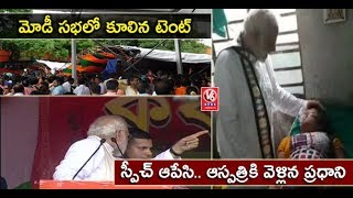 15 Injured As Tent Collapsed In PM Modi's Rally At Midnapore | PM Meets Victims, Gets Emotional