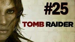 Прохождение игры tomb raider 2013 часть 25