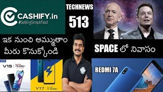 Technews 513 Vivo Price Drop,Redmi 7A Launched,Iphones 2019,Huawei Ban,Cashify ecommerce etc