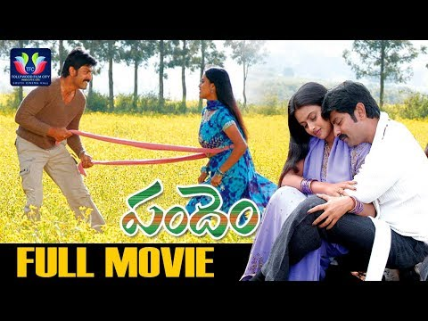 Pandem Telugu Full Length Movie | Jagapati Babu | Kalyani | Sabhapati | South Cinema Hall