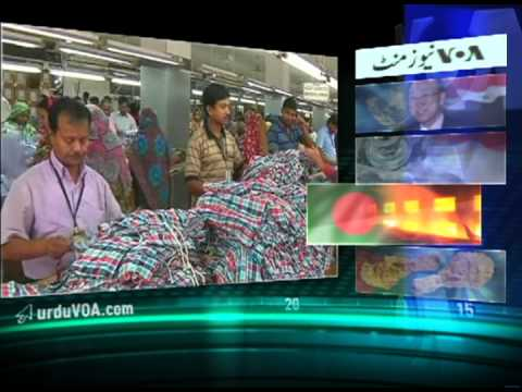 Urdu Newsminute 5.17.13