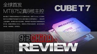 Купить Cube T7 4G