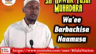 Sh Anwar  Yusuf Muhadara  Wa'ee Barbachisa Naamusa