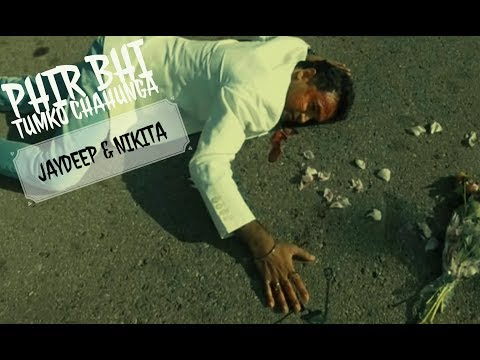 Phir Bhi Tumko Chaahunga SAD COVER | Half Girlfriend | Jaydeep Ft. Nikita | Mithoon | Arijit Singh