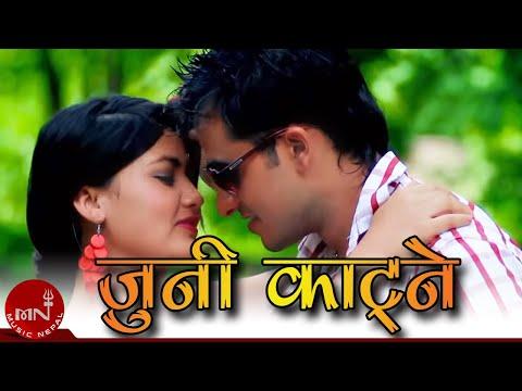 New Nepali Folk Lok Dohori Hit  Song 2015/2072 Juni Kaatne || जुनी काट्ने by Kebi Saru Magar HD