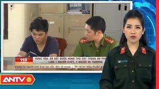 Bản tin 113 Online cập nhật  hôm nay   Tin tức Việt Nam   Tin tức mới nhất ngày 06/11/2018   ANTV