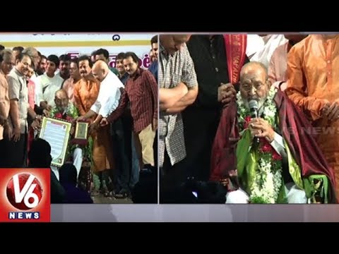 Telangana Cultural Dept And Alur Entertainment Felicitates Director K Vishwanath | V6 News