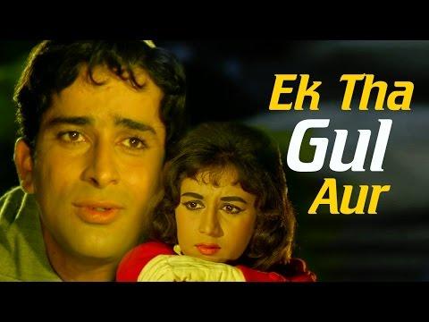 Ek Tha Gul Aur - Shashi Kapoor - Nanda - Jab Jab Phool Khile...
