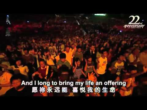 City Harvest Church 22nd Anniversary - Be With You (bilingual) video