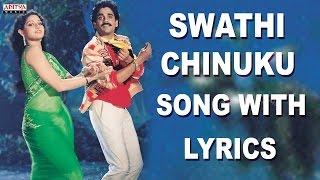 Swathi Chinuku Full Song With Lyrics - Aakhari Poratam Songs - Nagarjuna, Sridevi, Ilayaraja