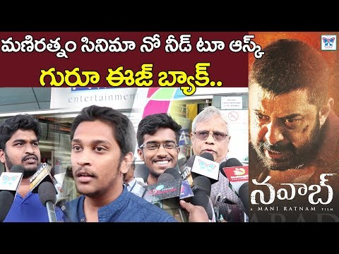 Nawab 2018 Movie Public Talk | Simbu | Aravind Swami | Maniratnam | AR Rahman | Telugu Movie Review