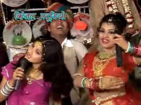 Rajsthani Vivah Songs - Kuve Par Ekali Re - Album : Band Baja Me Nacho Banasa - Singer : Daxa,mahesh video