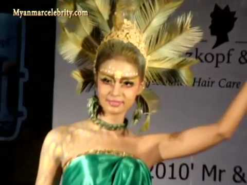 Myanmar Sexy Model Girls and Boys' Hair Style Contest 2010