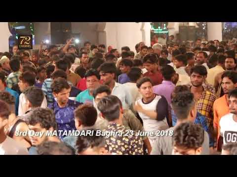 Baghra Majalis 2018 | 3rd Day Noha Khani | Anjuman-e-Haidry | 23 June