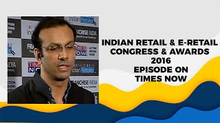 Indian Retail   e-Retail Congress