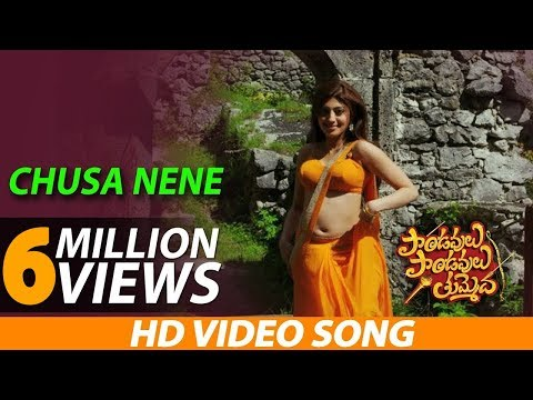 Pandavalu Pandavalu Thummeda | Chusa Nene | Full length Video Song