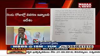 High Court Gives Show-Cause Notices To Komati Reddy Venkat Reddy and Raja Gopal Reddy