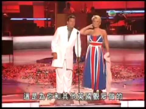 Quick Cloth change magic - David & Dania - America's Got Talent (Wild Card Special)