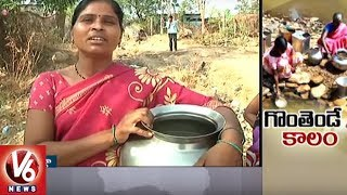 People Facing Problems With Drinking Water Scarcity In Adilabad District