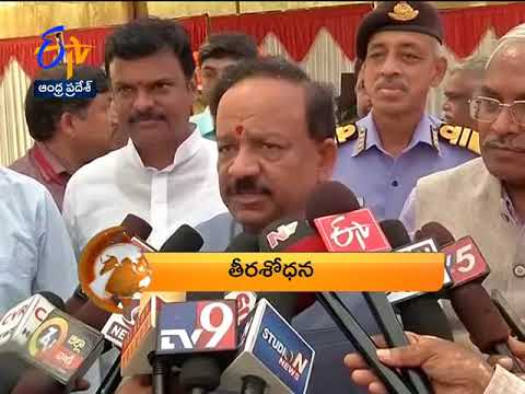 Andhra Pradesh | 3rd November 2018 | 360 | 7-30 AM | News Headlines