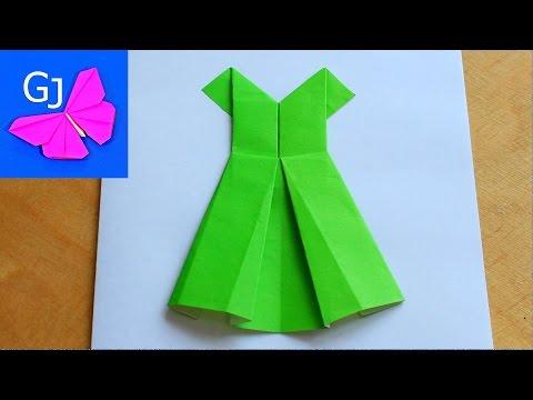 Оригами открытка платье 43