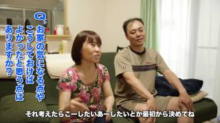 インタビュー動画 Vol.08