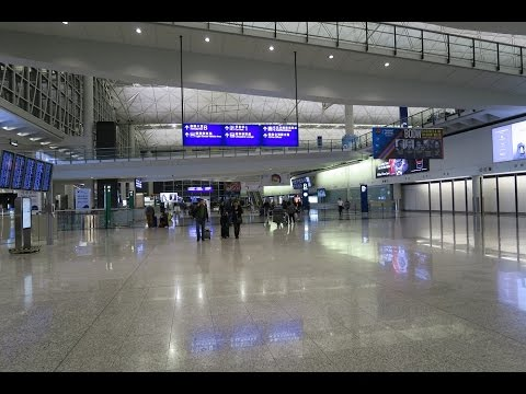 Hong Kong International Airport ~ Mike Philippine VISA RUN ~ Starting tour of the airport 1