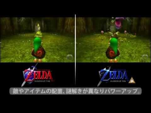 citra 3ds emulator the legend of zelda: ocarina of time