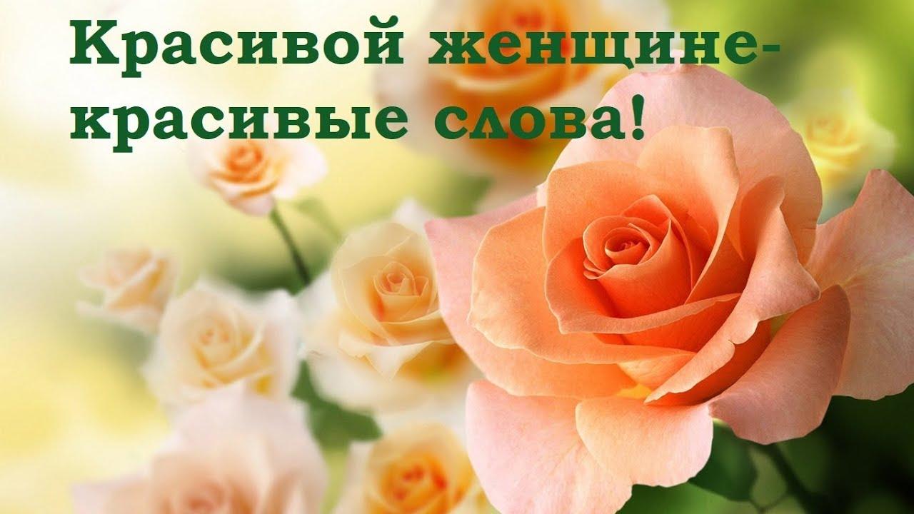 Розовая свадьба поздравления от родителей 79
