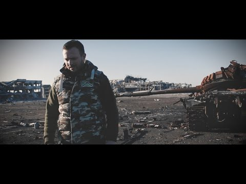 Донецкий аэропорт - Глеб Корнилов (Опасные)