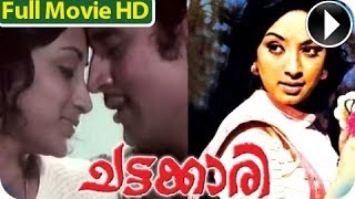 Chattakkari - Chattakkari - Malayalam Full Movie [HD]