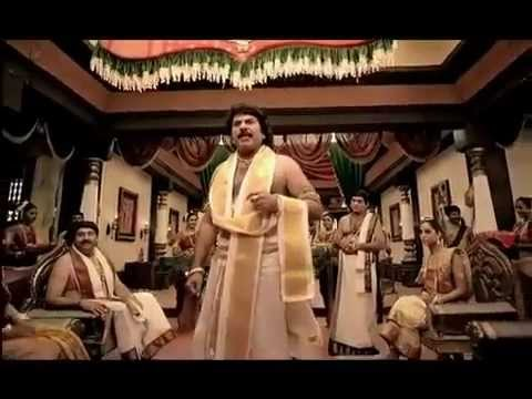 Malayalam Commercials : Megastar Mammootty in...