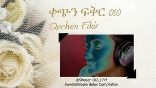 Qechen Fikir 010 (Radio Drama) Sheger 102. 1 FM - MP4