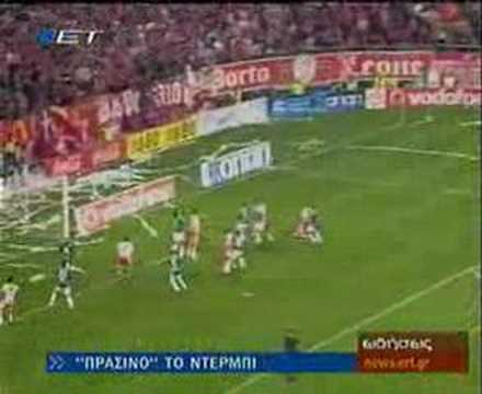 OLYMPIAKOS 0 - 1 PANATHINAIKOS GREEK SUPERLEAGUE 2007