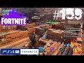 Fortnite, Salvar al mundo - En busca de las anomalías -  FenixSeries87 thumbnail