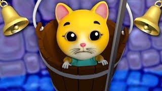 Ding Dong chuông | vần trong tiếng việt | bài hát cho trẻ em