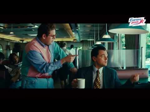 Волк с Уолл-стрит - Русский трейлер (HD)