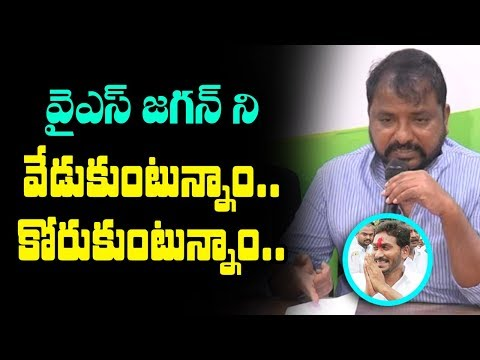 Ex Minister Sailajanath Requests YS Jagan Mohan Reddy | AP Political Updates | Mana Aksharam