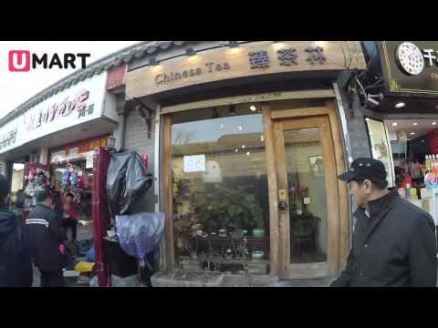 Xiaomi   Yi Sport Camera Demo Beijing