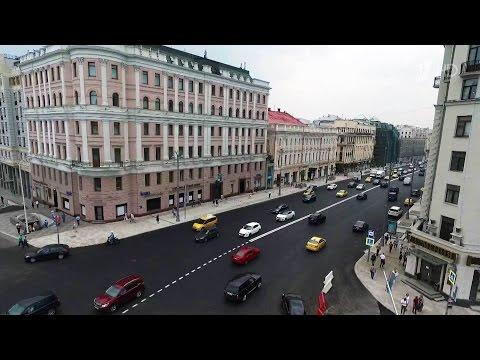 В Москве завершился первый этап реконструкции Тверской улицы.