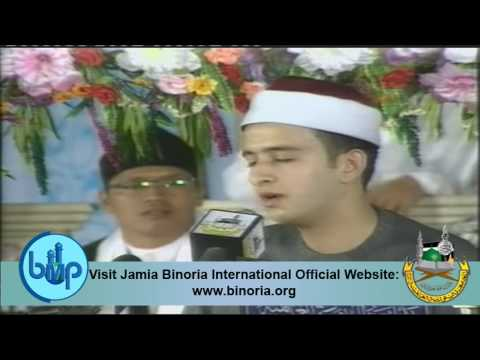 International Mehfil Husn-e-qirat 2009 Jamia Binoria - Ali Abdul Aziz Adeeb (part 1) video