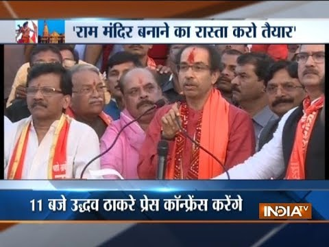 Give us the date: Shiv Sena chief Uddhav Thackeray dares BJP government on Ram temple