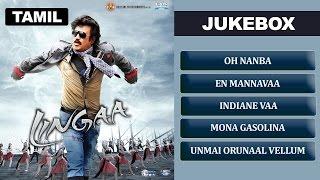 Lingaa | Jukebox (Full Songs Tamil)