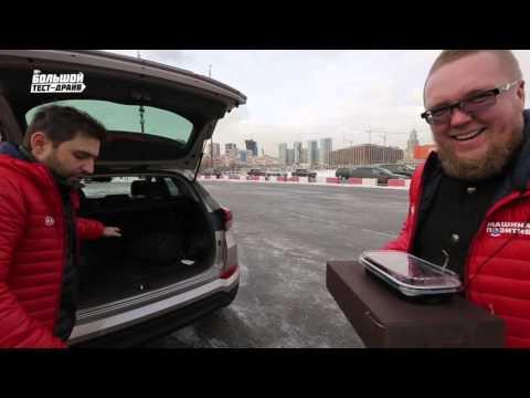 Hyundai Tucson 2015 - Большой тест-драйв (видеоверсия) / Big Test Drive