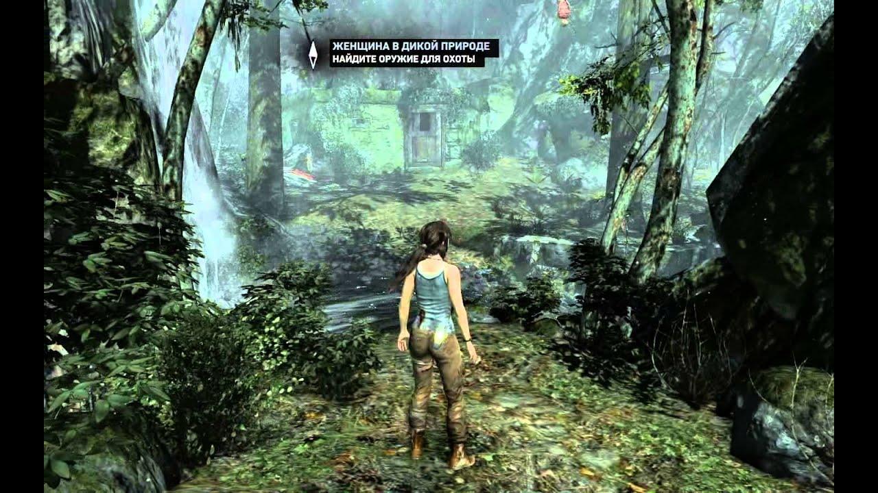 Tomb Raider 2013 Survival Edition Tomb Raider Survival Edition